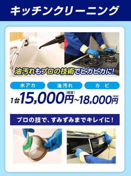 CP_181101_08