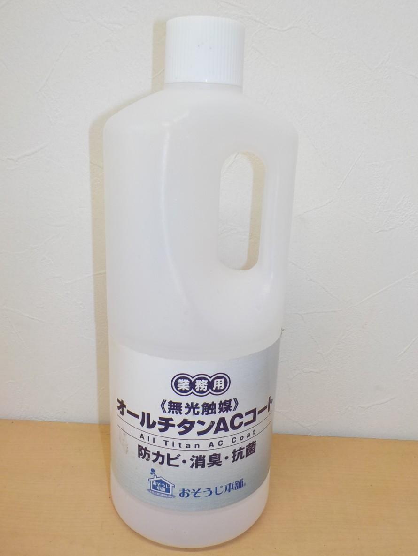 DSCN3055