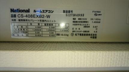 DSC_0970_1