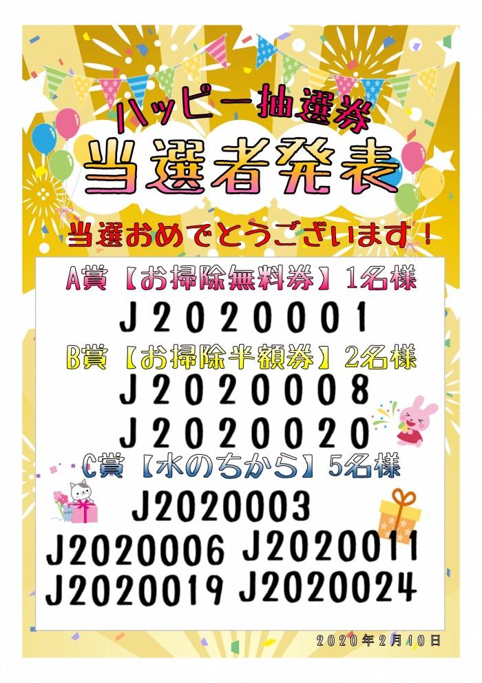 c6fc23951df86d8952a2f7ebbde0ea72-e1581295284999